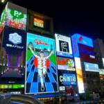 2018年の火星大接近!大阪から見える方角や時間は?
