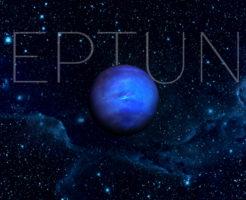海王星 ネプチューン 由来